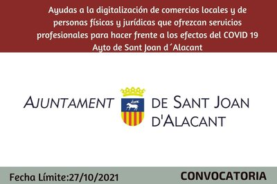 Ayudas a la digitalización Ayto San Joan d´Alacant