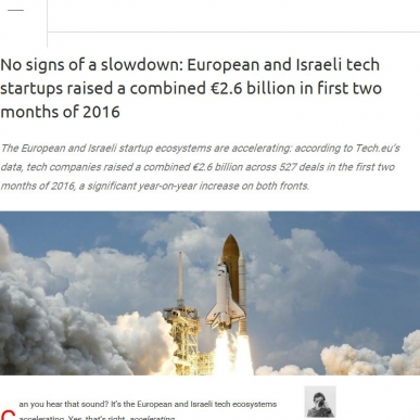 European and Israeli tech startups raised a combined €2.6 billion in first two months of 2016
